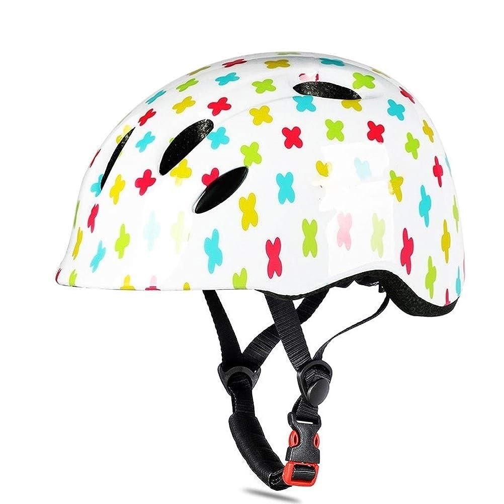 乗り出す石膏邪悪な自転車 ヘルメット 子供 保護用ヘルメット大人兼用 スケートボード アイススケート サイクリング 通学 スキー バイク 保護用ヘルメット 超軽量 サイズ調整可能 GUOTAIJUNFU (Color : A, Size : M(52-56))