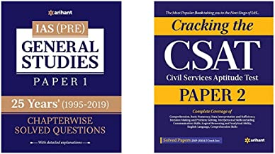 25 Years' Chapter wise Solved Questions IAS Pre General Studies Paper I + Cracking the CSAT Paper-2 (Set of 2 Books)