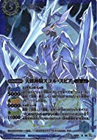 バトルスピリッツ/スペシャルデッキセット【12宮Xレアの輝き】/BS10-X06天蠍神騎スコル・スピアX