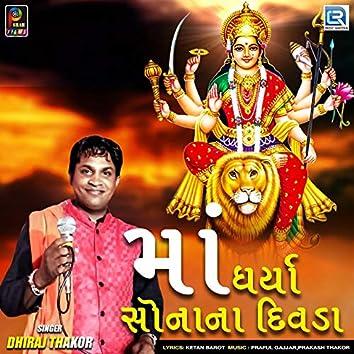 Maa Dharya Sonana Divda