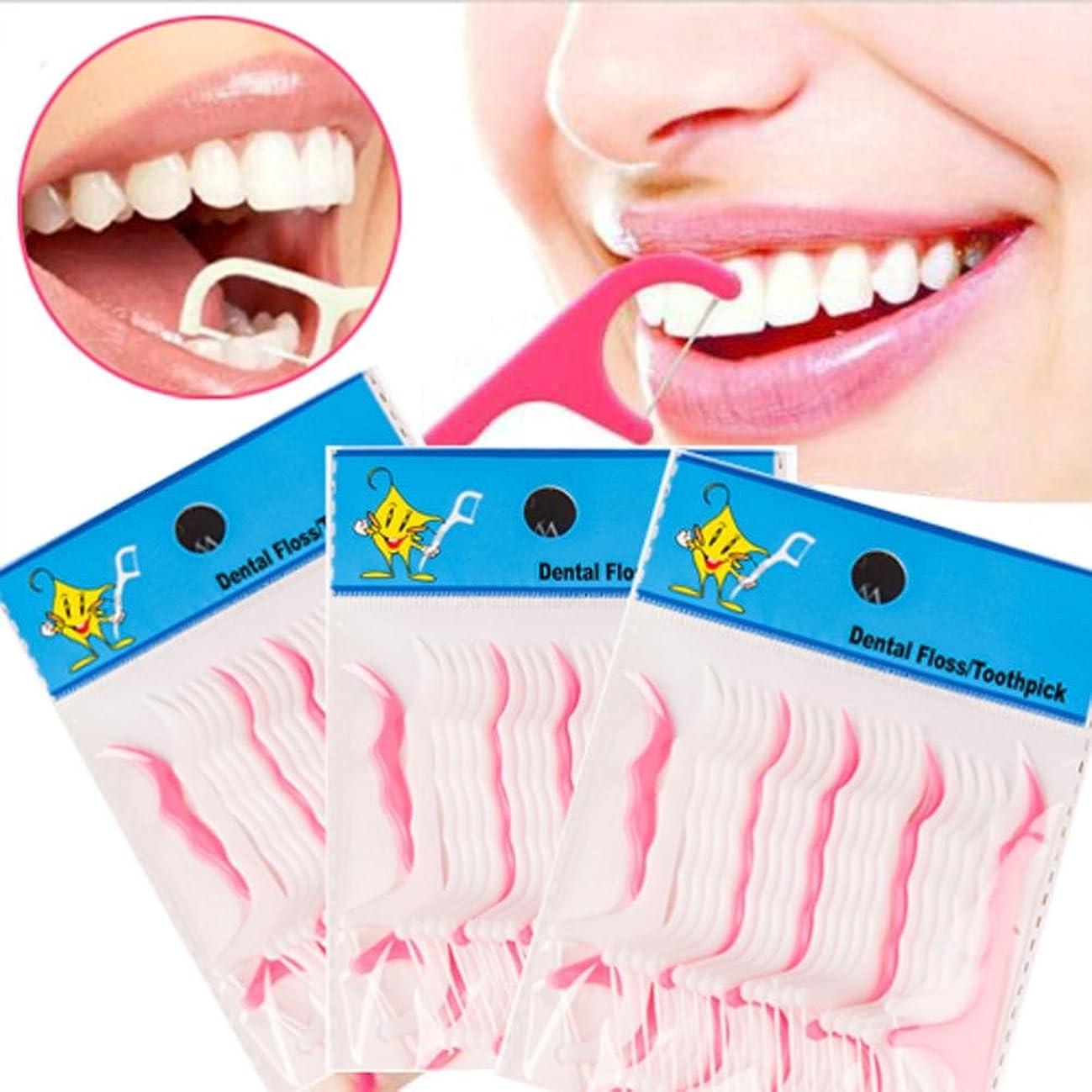 スキャンダラス正当化するばかげた250ピースユーティリティ歯科フロッサー歯つまようじスティックオーラルケア歯科衛生士(ピンク&ホワイト)