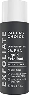 Paula's Choice Skin Perfecting 2% BHA Liquid Salicylic Acid Exfoliant, Gentle Facial Exfoliator for Blackheads, Large Pore...
