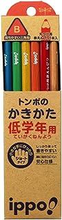 トンボ鉛筆 鉛筆 ippo! 低学年用かきかた B 三角軸 ナチュラル MP-SENN03-B