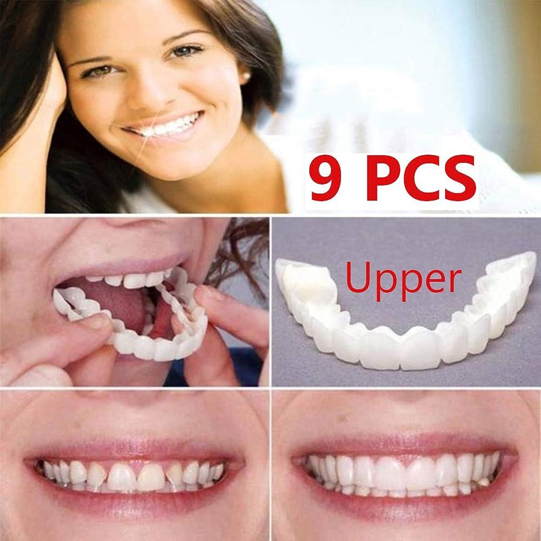 中止しますによって中性9ピース快適な天然化粧品偽の歯カバースナップオンシリコンパーフェクトスマイルベニヤ歯アッパービューティーツール歯用男性女性