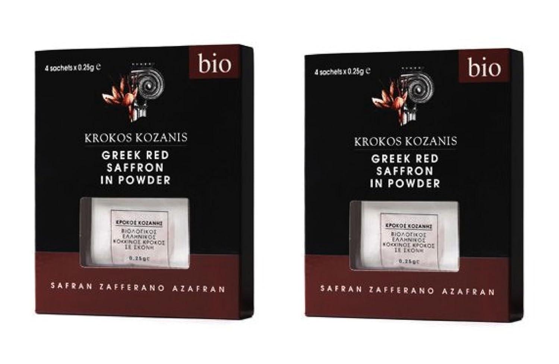 Saffron in Powder Some reservation Greek Krokos 2x1g Bio Max 42% OFF Organic Kozanis