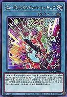 遊戯王カード Ga-P.U.N.K.ワイルド・ピッキング グランド・クリエイターズ(DBGC) | デッキビルドパック ガガク パンク 永続魔法 ノーマル