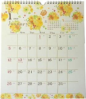 クローズピン 2020年 カレンダー 壁掛 naminami イエローフラワー CL95523