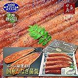 父の日ギフト 土用丑の日 魚水島 国産 鰻うなぎ蒲焼き ふっくら厳選素材 約30cm特々大 約200g×4尾 品質保証シール付