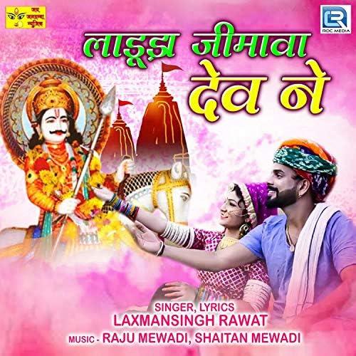 Laxmansingh Rawat