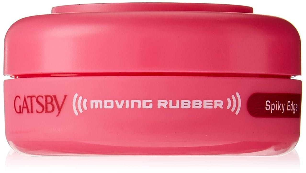 有効赤面スプリットギャツビー ムービングラバー スパイキーエッジ モバイル15g