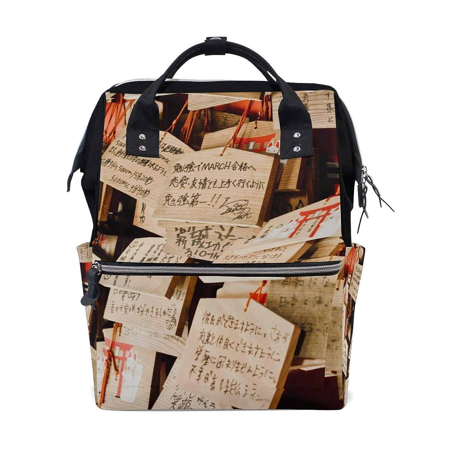 Backpack Japanese Tori Gate School Rucksack Diaper Bags Travel Shoulder Large Capacity Bookbag for Women Men