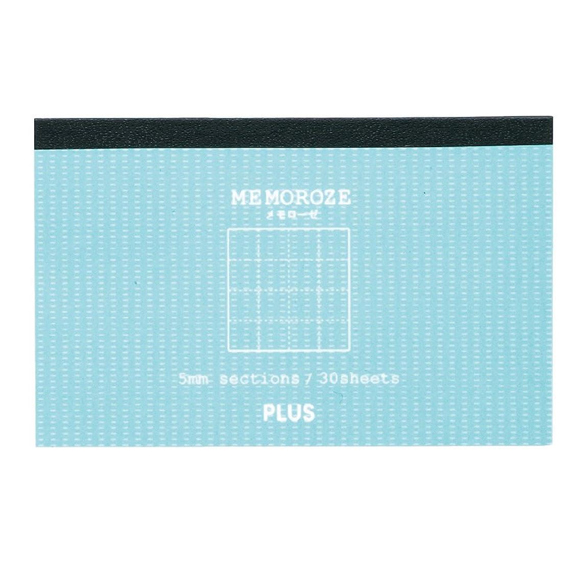 足音レギュラーそよ風プラス メモ帳 メモローゼ カード縦 方眼罫 ミントブルー 77-780