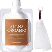 """Allna Organic Clay Face Wash """"Opens Up Pores To Remove Blackheads"""" """"Includes Foam Net"""" """"3 Types of Collagen + 4 Types of Hyaluronic Acid + 4 Types of Vitamin C + Ceramide"""" 4.6 oz (130 g)"""