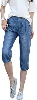 BSCOOLレディース デニム クロップドパンツ ゆったり 夏 ハーフパンツ 薄手 軽量 ひざ丈 パンツ 大きいサイズ