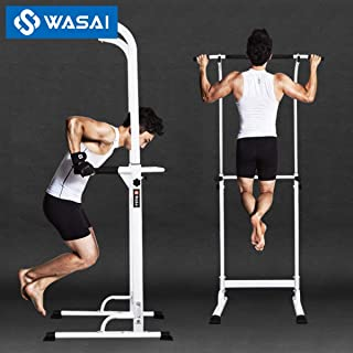 WASAI(ワサイ) ぶら下がり健康器 懸垂器具 チンニングスタンド 懸垂マシン 30W