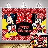 NSY Fondo de fotografía clásico de Minnie Mouse para niño y niña, fiesta de cumpleaños, decoración de pared de fotos (2,1 x 1,5 m)
