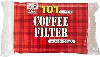 カリタ コーヒーフィルター NK101濾紙 1~2人用 100枚入り ホワイト #11105