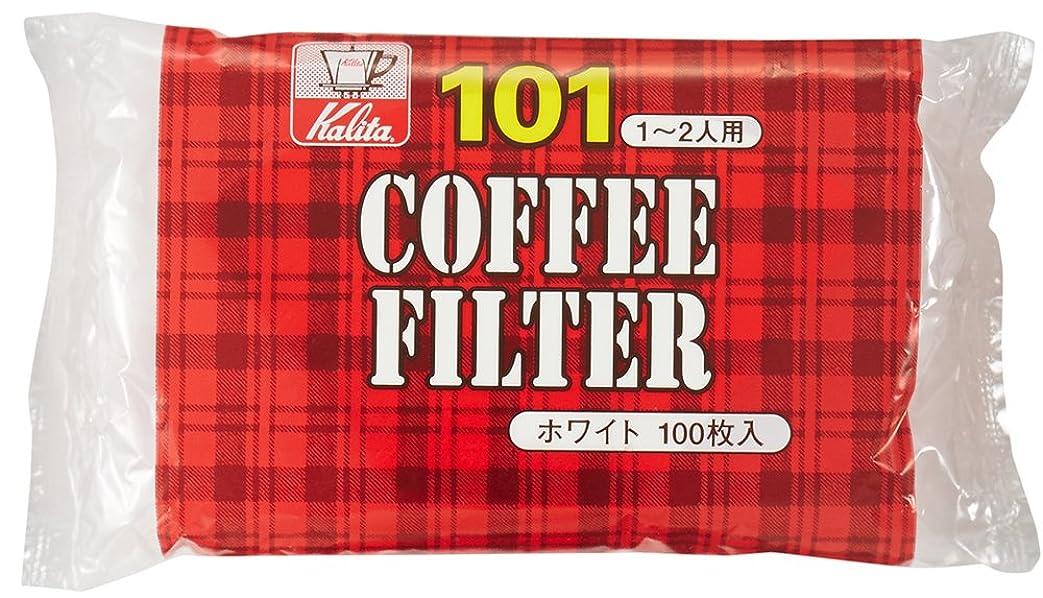 起点プラットフォーム位置づけるカリタ Kalita コーヒーフィルター ホワイト NK101濾紙 1~2人用 100枚入り #11105