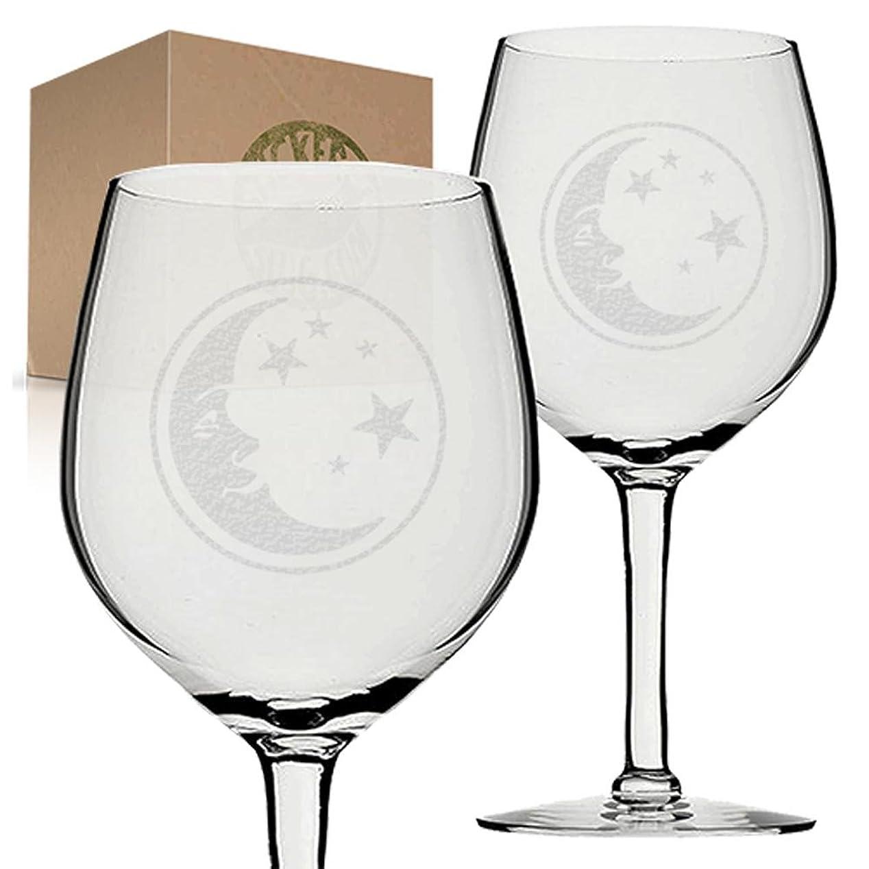 幾分敏感な台無しにStickerslug Engraved月と星ワイン、メガネ、11オンスのセット2