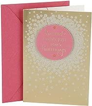 Hallmark Birthday Card (Gold Sparkles)