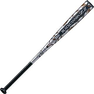 ZETT(ゼット) 軟式バット ブラックキャノン Z2 84cm シルバー(1300) BCT35884 野球バット バット 軟式 一般 軟式野球バット