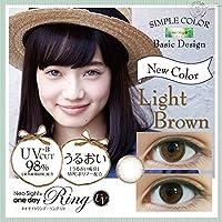 ネオサイト ワンデー リング UV 1箱30枚入 4箱 【カラー】ライトブラウン 【PWR】-8.50