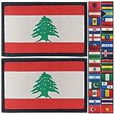 JBCD Libanon-Flaggen-Aufnäher, Libanesische Flaggen, taktischer Flicken mit Klettverschluss, für Kleidung, Hut, Flicken im Militär-Stil, 2 Stück