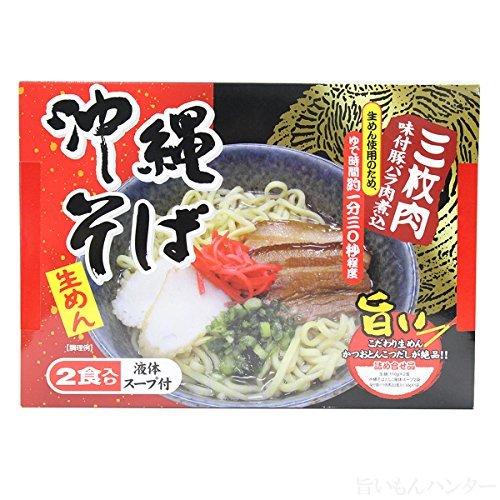 沖縄そば2食入り(箱) 味付豚ばら肉煮込み入×3箱 シンコウ こだわり生めんとかつおとんこつだしが絶品 沖縄のソウルフード お土産にもどうぞ