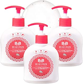 B&B 3 Pack Hand Wash for Baby and Children Liquid Type 8.5 fl.oz. (250ml) - Ultra Mild Babies and Kids Foaming Hand Wash f...