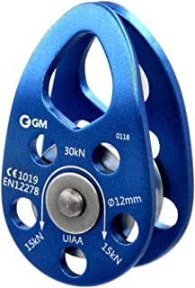 GM CLIMBING UIAA Certified 30kN Swing Cheek Micro Pulley CE General Purpose