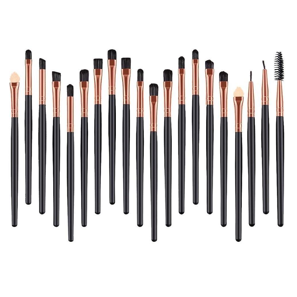 適用済み明日支出Feteso メイクブラシ メイクブラシセット アイシャドウブラシ 化粧筆 20本セット 人気 化粧ブラシ ふわふわ 敏感肌適用 メイク道具 プレゼント 木製ハンドル