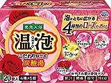 【医薬部外品】温泡(ONPO)入浴剤 炭酸湯 こだわりローズ 4種 [4種x5錠 20錠入り]