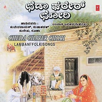 Cheda Charer Chori (Lambani Folk Songs)