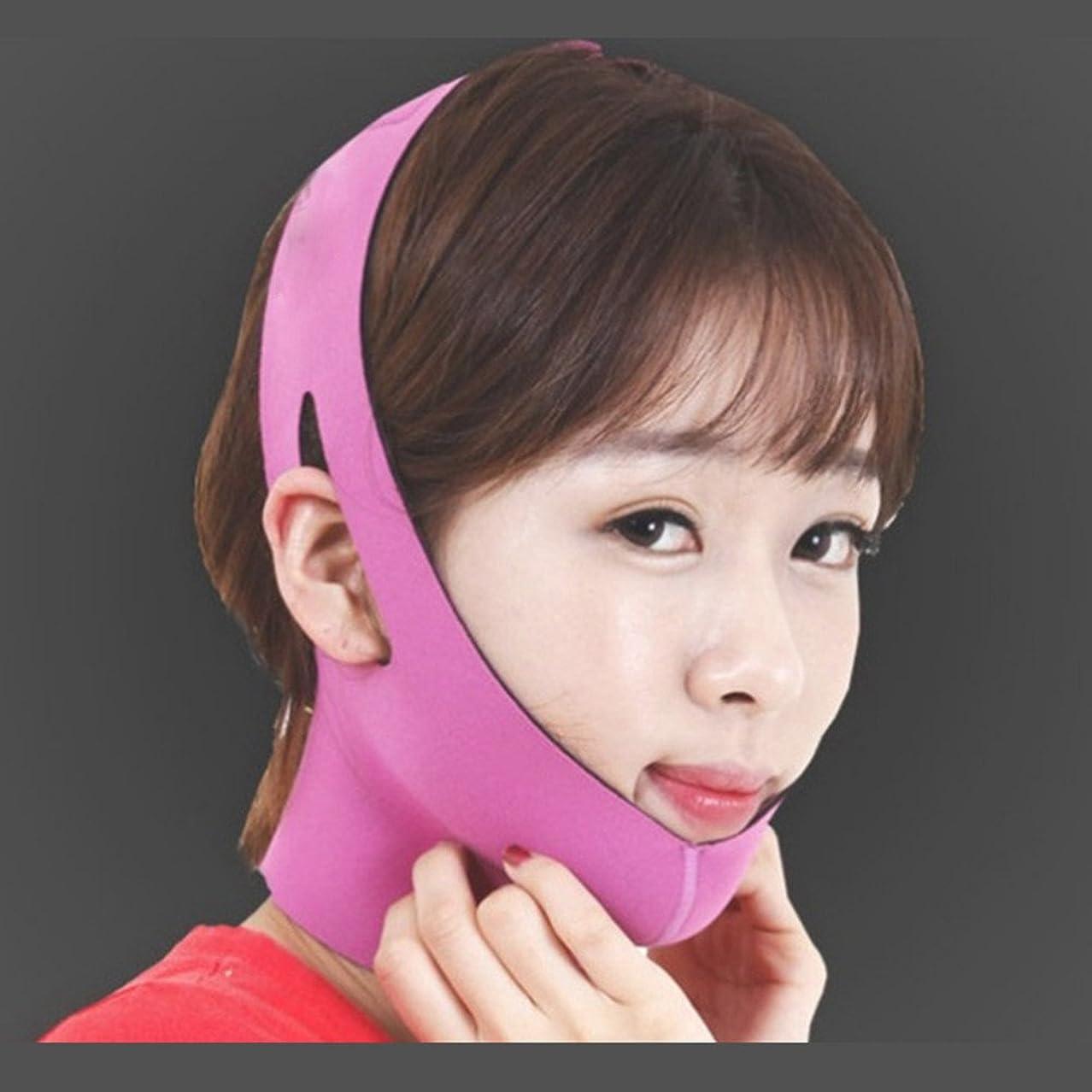 禁じる自慢池JCL 小顔リフトアップベルト 二重あご 小顔マスク グッズ 顔痩せ 小顔 ベルト 小顔コルセット フリーサイズ (ピンク)