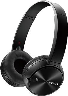 Sony MDR-ZX330BT - Auriculares supraurales Bluetooth NFC (Sistema de Carga rápida), Negro