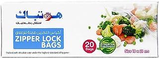 Hotpack Plastic Reclosable Zipper Bags 18CMX21CM , 20 Pcs