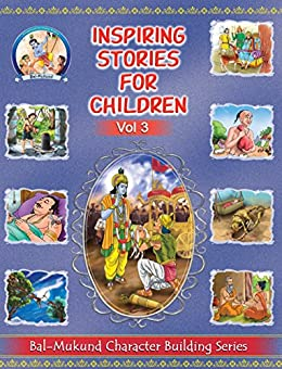 Bal-Mukund: Inspiring Stories for Children Vol 3 by [Swami Mukundananda]