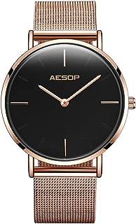 Aesop Women Simple Ultra-Thin Quartz Wrist Watch with Stainless Steel Mesh Strap Female Clock Wrist Waterproof