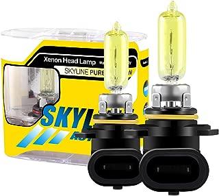 2pcs Super Bright Yellow 9005(HB3) 65W 3000K Car Headlight Lamp Halogen Xenon Light Bulb Replacement 12V
