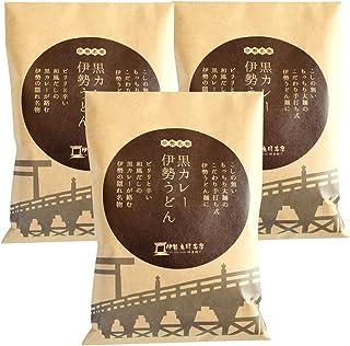 黒カレー 伊勢うどん オリジナルパッケージ 6食 ( 2食 × 3セット ) 伊勢うどんの太麺にカレールーが絡む 10種のスパイスと和風だしの効いた本格大人味