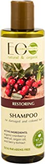 Organic Shampoo Restoring For Damaged & Colored Hair with Acai Berry - Silicons & Sulfate Free
