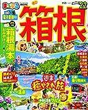まっぷる 箱根mini'22 (まっぷるマガジン)