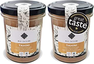Med Cuisine TAHINI – 200g – Purée de Tahini 100% Humera naturelle – Vegan, sans gluten, sans arachides et casher