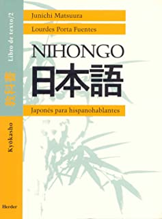 Nihongo: Kyōkasho. Libro de texto/2