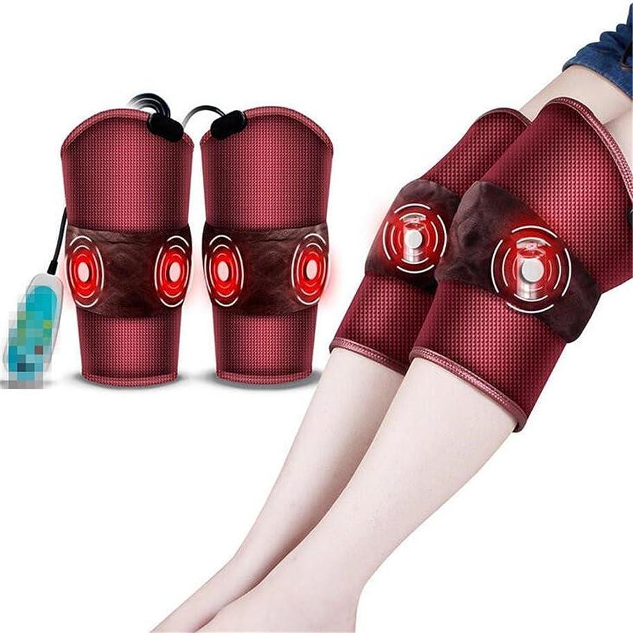 昇進懐疑論独立ELEGENCE-Z電気暖房Kneepadウォームセラピー遠赤外線膝物理療法フォトンマッサージャー/磁気/振動膝マッサージャー