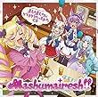 TVアニメ「SHOW BY ROCK!!ましゅまいれっしゅ!!」ましゅましゅ!!がカラオケうたってみたCD(特典なし)