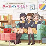 [B01F91RFT8: 『アイドルマスター ミリオンラジオ!』テーマソング2 「ターンオンタイム!」]