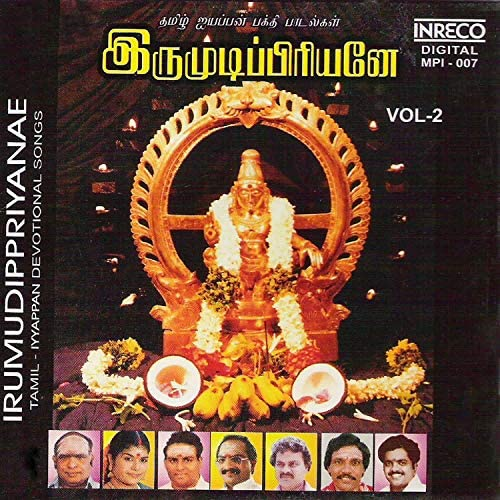 K. Veeramani, T. L. Maharajan, V. Kannan, Sirkazhi G. Sivachidambaram, V. U. Aravindan, Rajkumar, Veeramani  S. Raju, Krishnaraj, L. R. Easwari, Pattukkottai R. Renganathan & V. Sreepathy