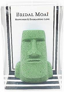 結婚式 引き出物 プチギフト セット ブライダル ミニモアイ像 全10色 席札や二次会景品にも (緑/グリーン)