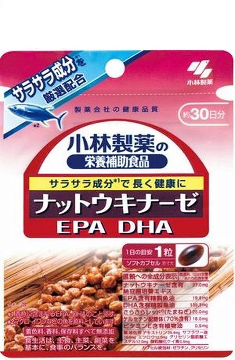 首相ばかげているたくさん小林製薬 小林製薬の栄養補助食品ナットウキナーゼ?DHA?EPA30粒×2